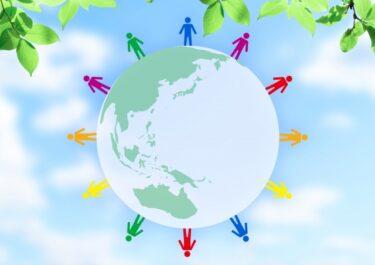 【口コミ】ヒッポ入会5か月・JICAとはなにかを学び各国の大人達を受け入れることになった話